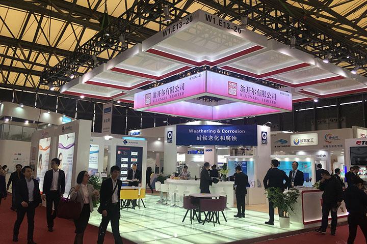 上海國際涂料展